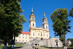 Maria Radna Franciscan Monastery Royalty Free Stock Image