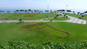 Maria Reiche park in Miraflores, Lima Royalty Free Stock Photos