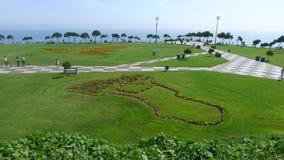 Maria Reiche park in Miraflores, Lima Royalty Free Stock Photos