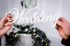 Mariage blanc d'inscription Photographie stock libre de droits