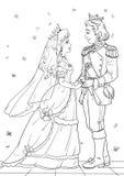 Mariage royal illustration de vecteur