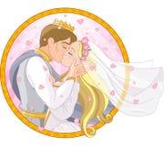 Mariage royal de couples illustration libre de droits