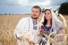 Marido y esposa Fotografía de archivo