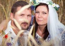Marido y esposa Fotos de archivo