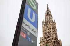 Marienplatz地铁车站在慕尼黑 免版税库存照片