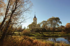 Mariental, kasteel van keizer Pavel I, in Pavlovsk Stock Afbeelding