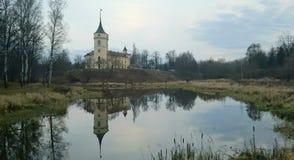 Mariental park i forteczna Pavel ` s Duża zabawka Zdjęcie Royalty Free