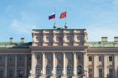 Mariinsky宫殿 免版税库存图片