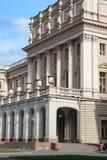 Mariinsky pałac w St Petersburg Zdjęcie Royalty Free
