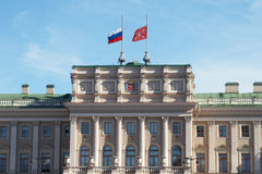 Mariinsky Palace Royalty Free Stock Images