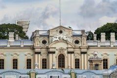Mariinsky slottfasad Kyiv Ukraina Royaltyfri Fotografi