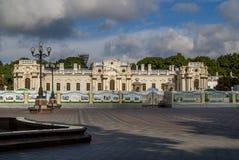 Mariinsky slottfasad Kyiv Ukraina Arkivbilder