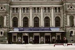 Mariinsky-Theater ist ein Markstein in der Zeit des Sturms Stockfotos
