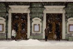 Mariinsky-Theater ist ein Markstein in der Zeit des Sturms Lizenzfreie Stockbilder