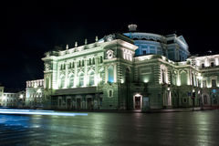 Mariinsky Theater in Saint Petersburg Stock Photography