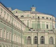 The Mariinsky theatre. Great russian opera and ballet theatre. Saint Petersburg Stock Photos