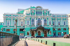 Mariinsky theatre in Saint Petersburg. View of Mariinsky theatre in Saint Petersburg, Russia Royalty Free Stock Photography
