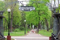 Mariinskypark, Kiev Royalty-vrije Stock Foto