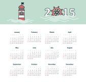 Marin- kalender 2015 år med fyren Royaltyfri Bild