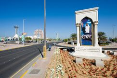 Marin Mall en Abu Dhabi Fotos de archivo