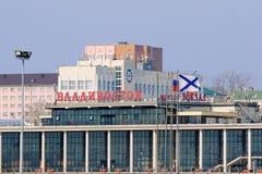 Marin- station av Vladivostok Arkivbilder