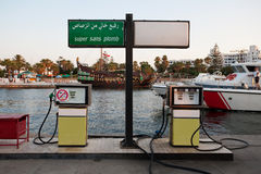 Marina gas station. In the harbor Stock Photography