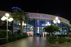 The Marina Mall entrance at night, Abu Dhabi. ABU DHABI - DEC 21: The Marina Mall entrance illuminated at night. December 21, 2014 in Abu Dhabi, United Arab Royalty Free Stock Images