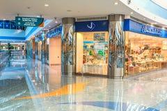 Marina Mall shopping center Stock Photo
