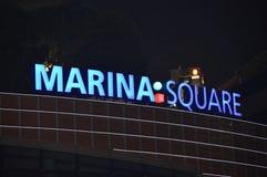 Marina Square, Singapore Stock Images
