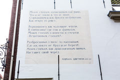 Marina Tsvetajeva dikt på väggen av huset i Leiden, Holland Royaltyfria Bilder