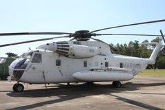 Marine Corps Helicopter Gray royalty-vrije stock afbeeldingen