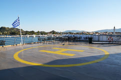 Marine helipad Royalty Free Stock Photos
