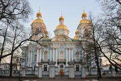 Marine St Nicholas Cathedral dalla via Glinka immagini stock libere da diritti