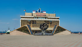 Marine Station in Odessa Royalty Free Stock Photo