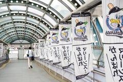 marines de lotte de Chiba photos libres de droits