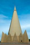 Maringa - Brazil. Maringa, Brazil - May 4, 2014: Minor Basilica of Our Lady of Glory, Maringa, Parana, Brazil Stock Images