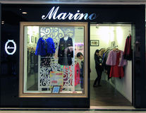 Marino shop in Hong Kong Stock Photo