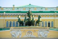 Marinsky Theater - Saint Petersburg, Russia Royalty Free Stock Image