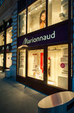 Marionnaud beauty and fragrance store facade. VIENNA, AUSTRIA - JUL 4, 2011: Marionnaud beauty and fragrance store at night. Marionnaud is a French brand and Royalty Free Stock Images