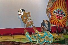 Marionnette indonésienne image stock