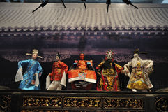 Marionnettes chinoises de chaîne de caractères (21èmes UNIMA) Photo stock