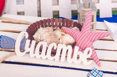 Maritieme décordocument boten, shells Royalty-vrije Stock Fotografie