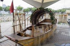 Maritime Museum at Macau Royalty Free Stock Image