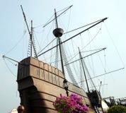 Maritime Museum Stock Photos