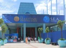 Maritimes erfahrungsmäßiges Museum Lizenzfreies Stockfoto