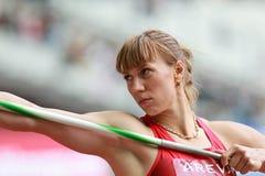 Mariya ABAKUMOVA (RUS) Royalty Free Stock Photo