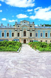 Mariyinsky Palace in Kyiv, Ukraine Stock Image