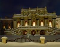 Mariyinsky Palace night view Royalty Free Stock Image