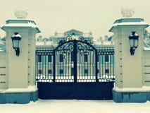 The Entrance to Mariyinsky Palace in Kyiv - UKRAINE - The Ukrainian Capital. Mariyinsky Palace Ukrainian stock photography