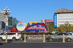 The mark of APEC. 2014 in the streets of Beijing Royalty Free Stock Photography